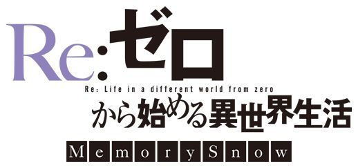Re Zero Starting Life In Another World Memory Snow Anime Logo Life Simple Logo Design Another World