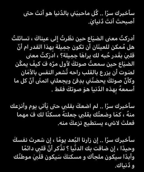 كتاباتت In 2020 Beautiful Arabic Words Cool Words Aesthetic Pastel Wallpaper