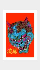 Cat Demon Art Prints