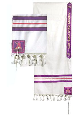 QUEEN ESTHER Hadassah Tallit Prayer Shawl/ Tallit REINA ESTHER