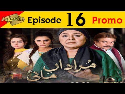 Murada Mai Episode 16 Promo on Urdu1
