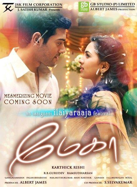 yaan movie songs hd 1080p blu ray
