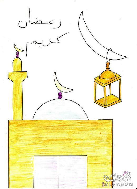 براعة شهر رمضان للاطفال Yahoo Image Search Results Different Words Image Symbols