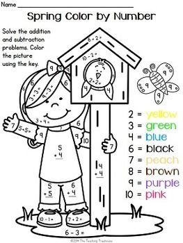 math worksheet : spring color by number  addition  subtraction within 10  color  : Addition And Subtraction To 20 Worksheets