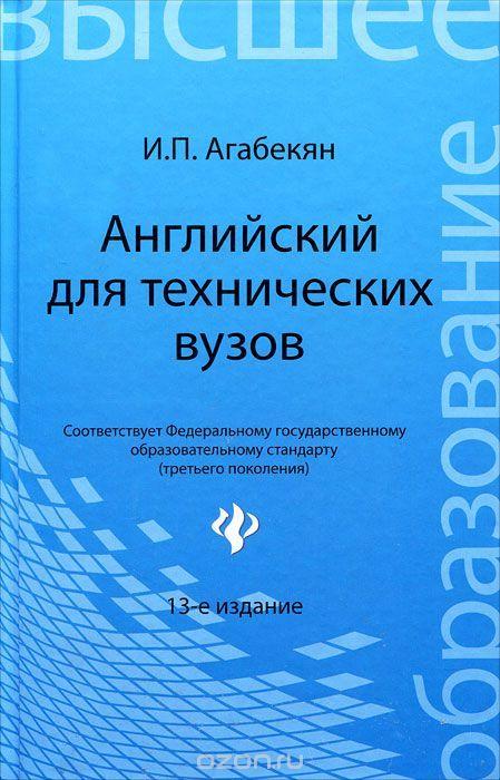 Решебник по геометрии 7 класс бевз для русских школ