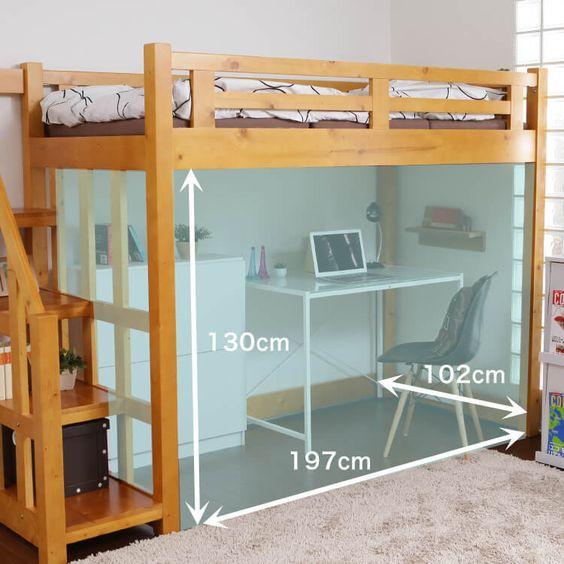 ロウヤ、ニトリ、IKEAのおすすめロフトベッド16選!木製や階段付きなどおしゃれ商品まとめ