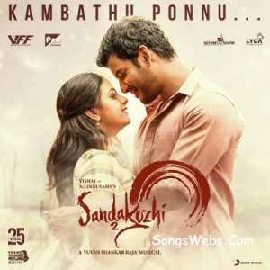 Sandakozhi 2 Songs Mp3 Download Tamil 2018 Mp3 Song Download Songs Mp3 Song