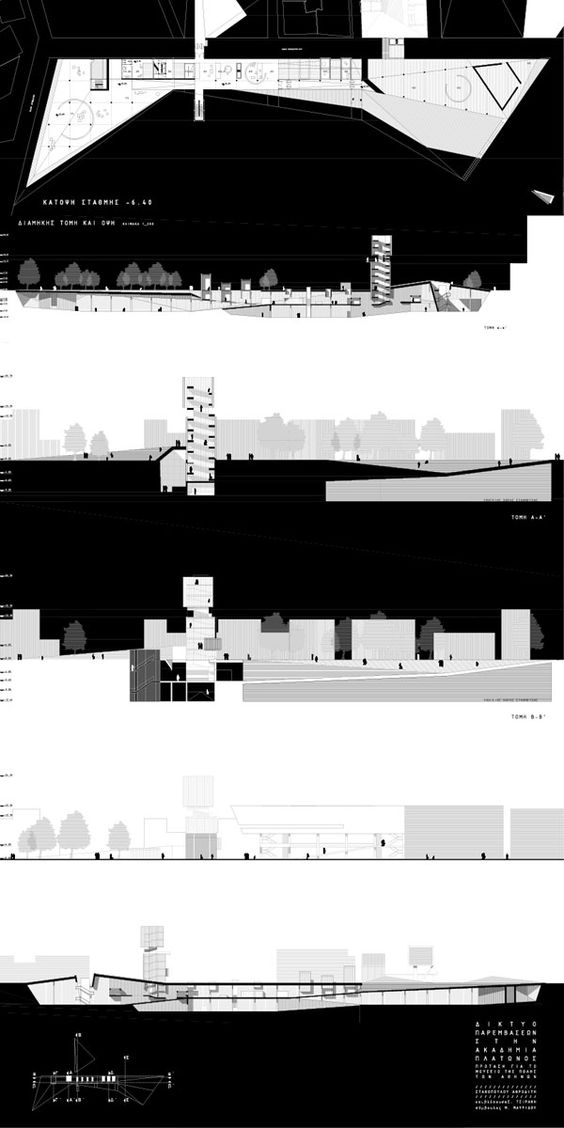 architecture presentation layout black and white   diplomatiki 226 2011 07 jpg