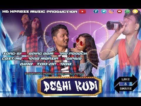 Sibiladinam Mone Perech Full Video 2020 Manindra Murmu New Santali Video 2020 Sorhai Romantic Youtube Songs Music Bands Romantic