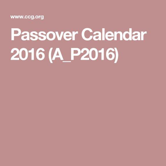 Passover Calendar 2016 (A_P2016)