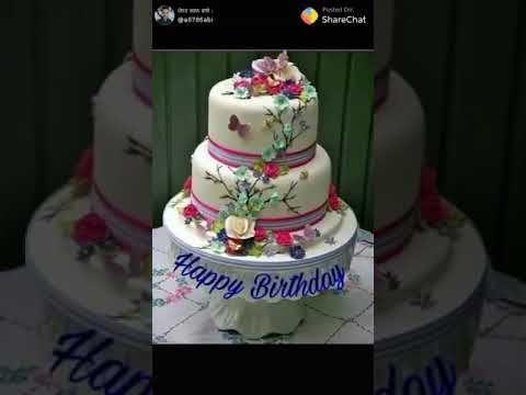 Happy Birthday Song Youtube In 2021 Birthday Songs Funny Happy Birthday Song Funny Happy Birthday Gif