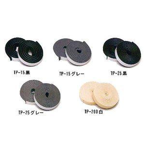 防音戸当りテープ Tp 25 黒 厚み2 5mm 15mm 2m 2本入 2個迄