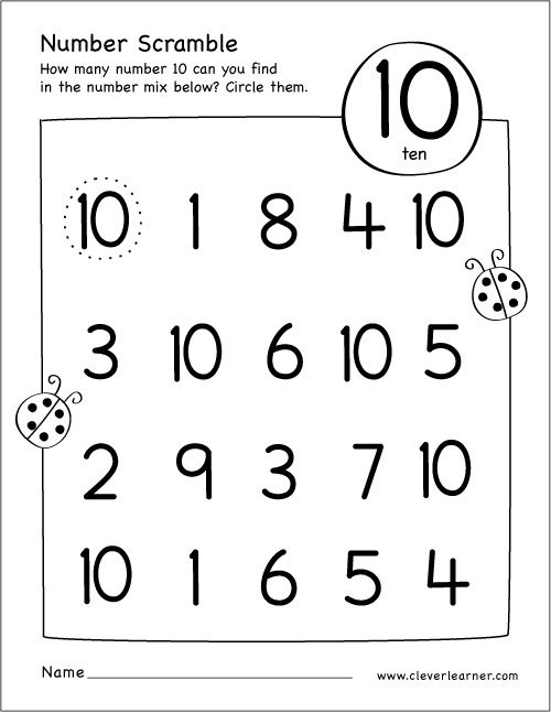 Teach child how to read: Printable Number 10 Worksheets