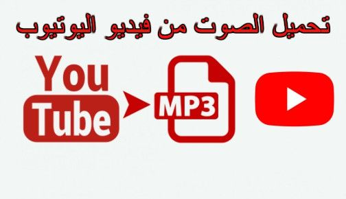 برنامج تحميل من اليوتيوب للكمبيوتر بجيمع الصيغ North Face Logo Retail Logos The North Face Logo