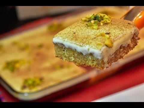 بسبوسة سينابون من اطيب الوصفات مااحيلكم عن كمية اللذاذه الموجده بالطبق حلويات رمضانيه Youtube Middle Eastern Desserts Arabic Dessert Desserts