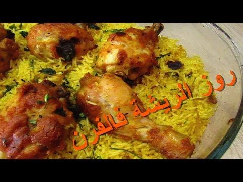 Youtube Cooking Recipes Chicken Recipes Food