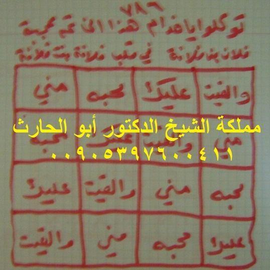 كيف تعرف الخفايا وتستخبر عن الامور مناما Proverbs Islamic Studies Allah
