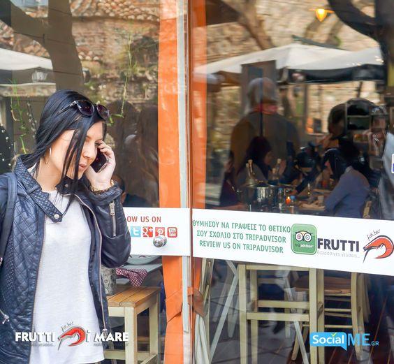 #FruttiDiMare #SeaFood #Restaurant #TripAdvisor #Thessaloniki