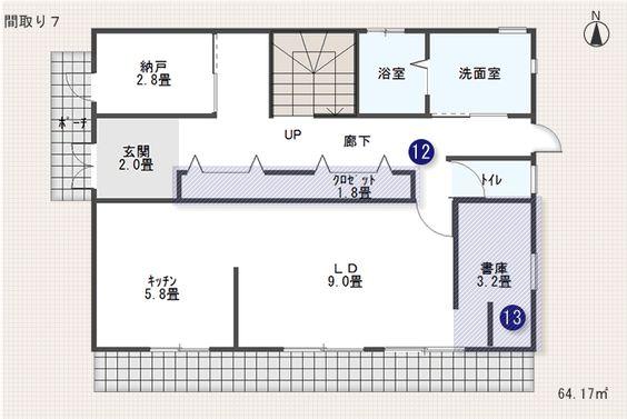 廊下収納  部屋内にあまり家具を置きたくない人には、廊下に収納を設ける間取りプランもおすすめです。廊下収納は各部屋で使うモノをまとめて収納できて、掃除、片付けの時に便利です。また、扉材に壁や床に馴染むものを選ぶかオリジナルで造り付けると、インテリアも損ないません(間取り図7)。  室内を壁で仕切る収納  リビング・ダイニングでは壁面収納が人気です。それだけたくさんしまうものがあるということでしょう。ですが、壁面収納を設けた壁の面は家具などが置けず、部屋のレイアウトに制限ができてしまうという意見もありました。ならば壁で仕切った奥に、リビングで使うモノやパソコン、家事机などを置くという間取りプランもあります(間取り図7 右下)。