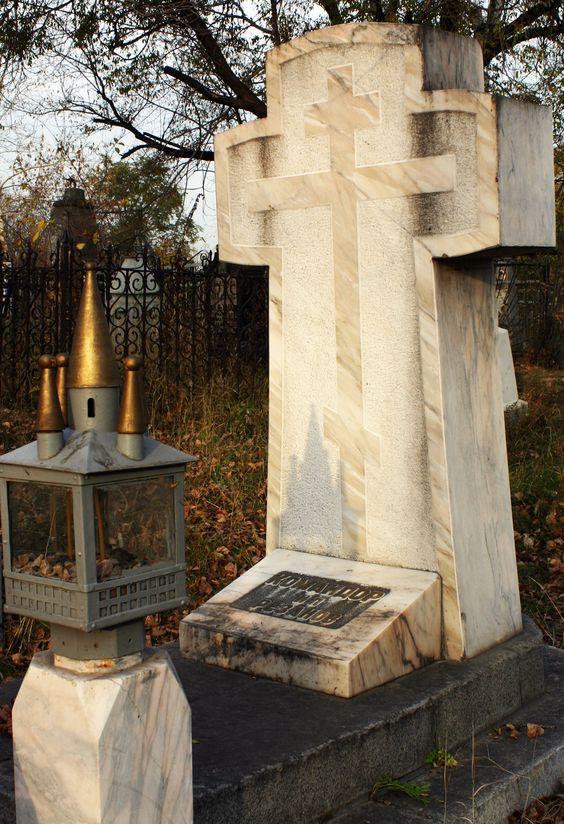 """Красноярск.могила командора Рязанова. """"Я тебя никогда не увижу....ты меня никогда не забудешь..."""" Юнона и Авось.фото Равви"""