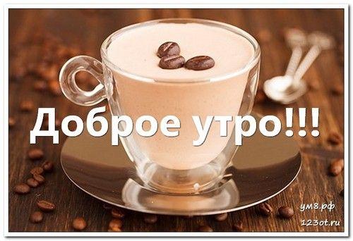 Kartinka Kofe S Molokom I Bez Dlya Muzhchiny I Dlya Zhenshiny S