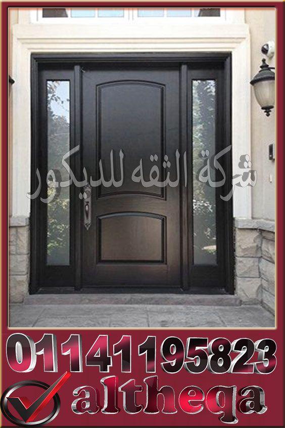 ابواب خشب خارجية Wood Doors Interior Home Door Design Door Design