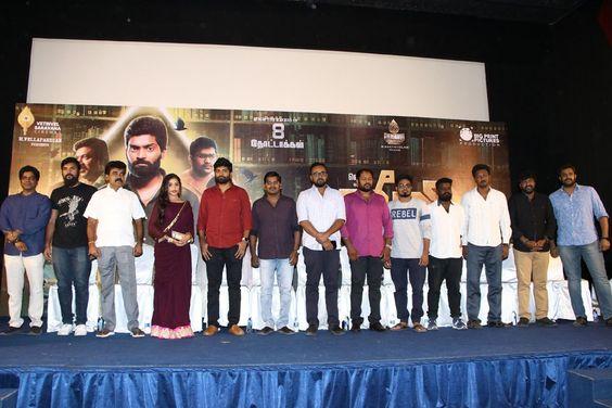 Jiivi Movie Press Meet