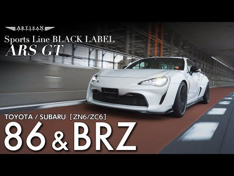 Pin On Toyota86 Frs Brz
