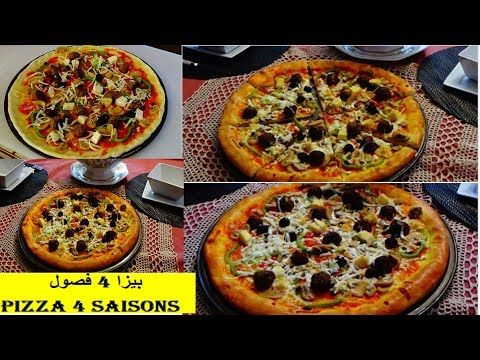 Pizza Quatre Saisons بيزا أربع فصول هذا واش يليق في هاذ السخانة Youtube Food Vegetable Pizza Vegetables