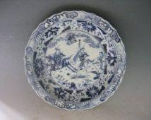 Chinese Antique Oriental Old Da Qing QianLong Dynasty Blue&White Porcelain…