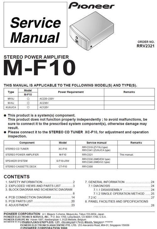 Pioneer MF Power Amplifier  Original Service Manual  Per