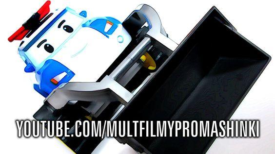 Robocar Poli Пожарная машина Рой трансформер 12,5 см свет + инструменты