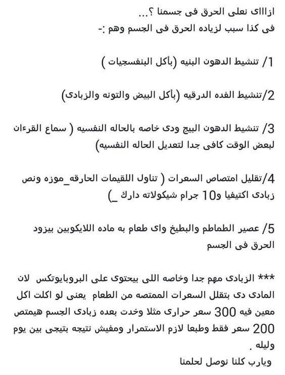 Pin By Zainab Victory On نصائــــــح Math Math Equations Ppu