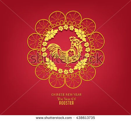 Chinese New Year Roosters S Design Years