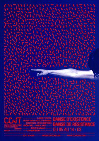 Poster - dance