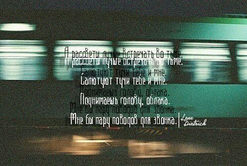 #стихи #поэзия #современнаяпоэзия #творчество #моистихи #порусски #стихотворение #минутка поэзии