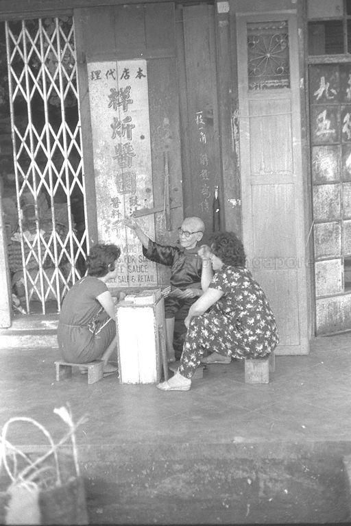 Five Footway Fortune Teller Singapore Photos Old Photos