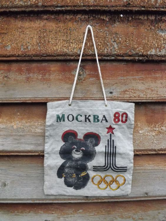 Soviet Vintage olympic Misha bag,Souvenir Moscow 1980, Small fabric bag, souvenir of Olympic Games, Sport Retro Accessory, USSR from 1980s