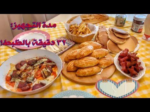 سيدة تركية تعد فطور فاخر خلال نصف ساعة ويحتوي معجنات لذيذة بدون تخمير Reaction Youtube المطبخ التركي بالعربي My Favorite Food Easy Meals Cooking