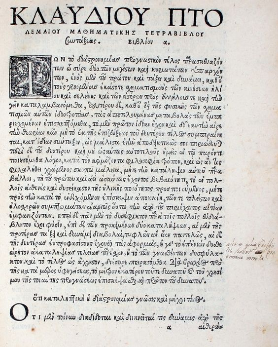 Primera edición en griego del Tetrabiblos de Ptolomeo, publicada en Núremberg, Baviera, Alemania en 1535