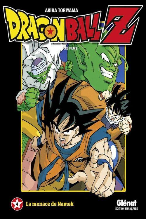Ver Hd Dragon Ball Z Lord Slug P E L I C U L A Completa Gratis Online En Español Latino Dragon Ball Z Akira Dragon Ball
