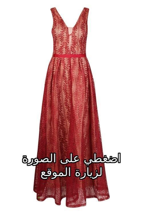 Boohoo Me In 2020 Dresses Maxi Bridesmaid Dresses Bodycon Fashion