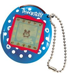 Tamagotchi... what a load of rubbish!