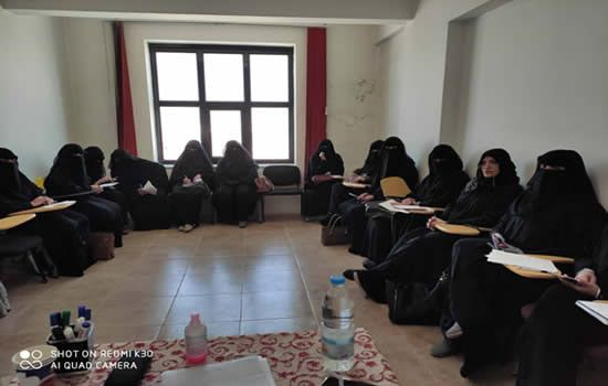 ملتقى إعلاميات اليمن يناقش أشكال الحرب الناعمة Conference Room Conference Room Table Home