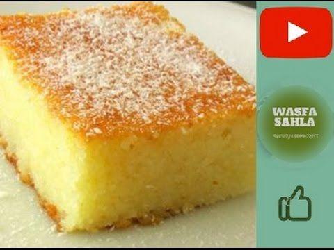 اسهل طريقة عمل كيكة البسبوسة الهشة اللذيذة كيكة الرواني الهشه اللذيذه قناة وصفه سهله Youtube East Dessert Food Recipies Sweet Recipes