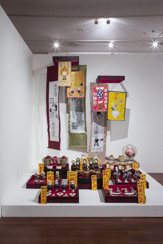 후쿠모토 아유미, 일본 <후쿠모 마켓,2014>/ Ayumi Fukumoto (福本歩), Japan <Fukumo Market, 2014> / 230 × 230 × 250 가변설치 Variable