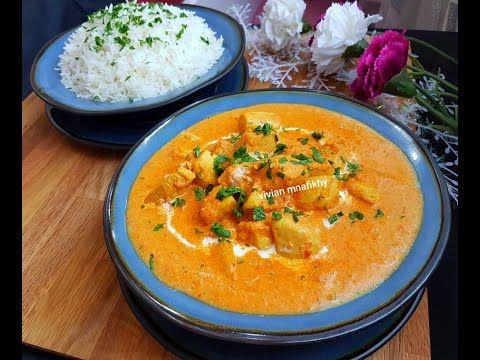 كاري الدجاج من الشيف دعد أبو جابر من الشيف ليلى فتح الله Recipe Recipes Food Presentation Food