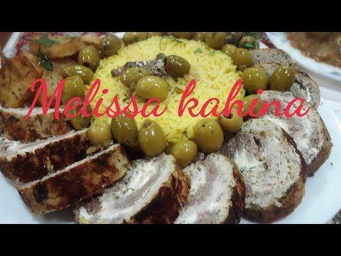 Roulet Poulet Farci رولي دجاج محشي فقط بنصف صدر دجاج مع اروع صلصة زيتون Youtube Food Breakfast Make It Yourself