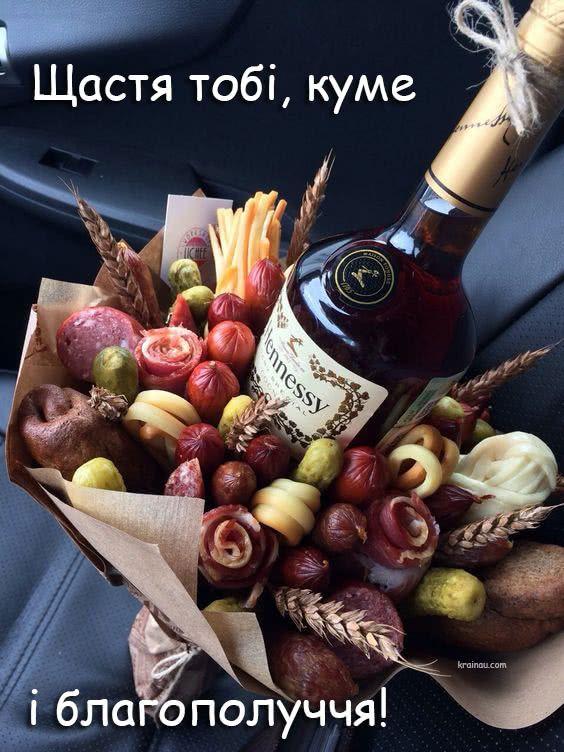 картинки з днем народження кум Food Bouquet Man Bouquet Happy Birthday Girls