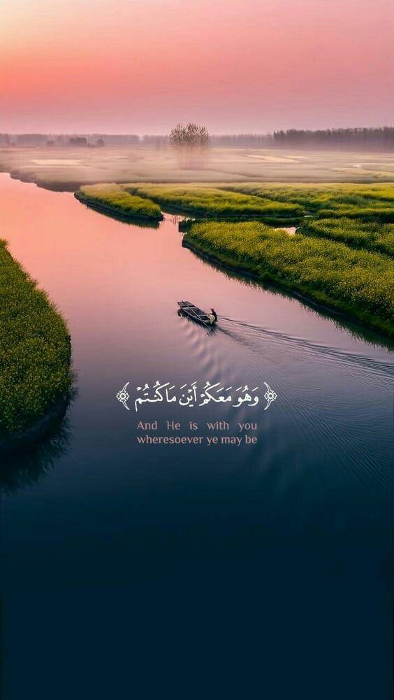 Pin On Quran Quotes Love Iphone lock screen islamic wallpaper 50